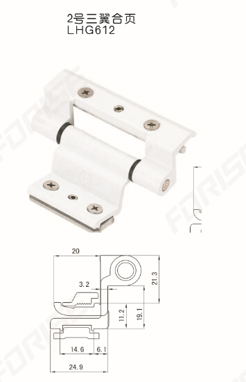 ALU WINDOW HINGE